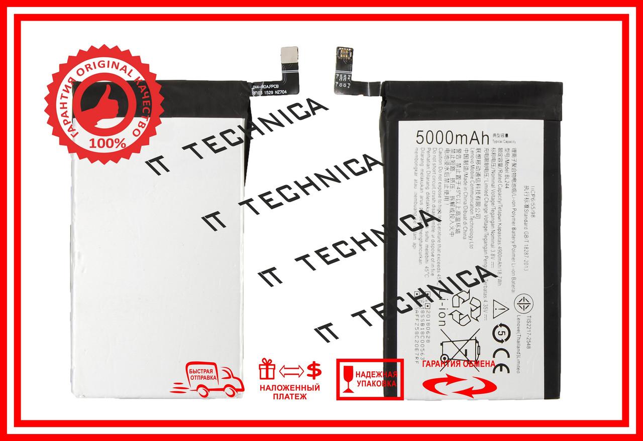 Батарея LENOVO Vibe P1 Turbo Li-Polymer 3.8V 4900mAh ОРИГІНАЛ