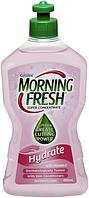 Жидкость для мытья посуды MORNING FRESH Hydrate  0,400л