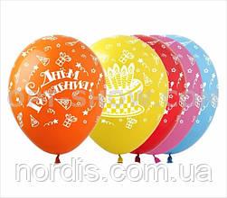 """Воздушные шары с Днем рождения. тортик + подарки 5 ст 12"""" (30 см) ТМ Multitex-10 шт."""