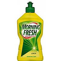 Жидкость для мытья посуды MORNING FRESH Лимон 0,450л