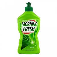 Жидкость для мытья посуды MORNING FRESH Яблоко 0,450л