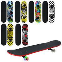 Скейт MS 0355  79-20см(наЖелезная дорога),алюм.подвеска,колесаПУ,9слоев, подшABEC-5,6видов,разобр,