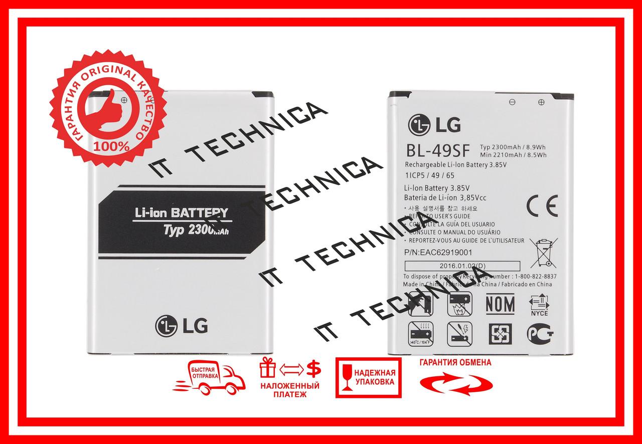 Батарея LG G4s Dual H736 Li-ion 3.85V 2300mAh ОРИГИНАЛ