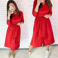Хит! Красивое стильное платье рубашка с поясом и рассклешенной юбкой красное 42-44 46-48 50-52