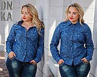 Рубашка №1016 Батал (ГЛ)