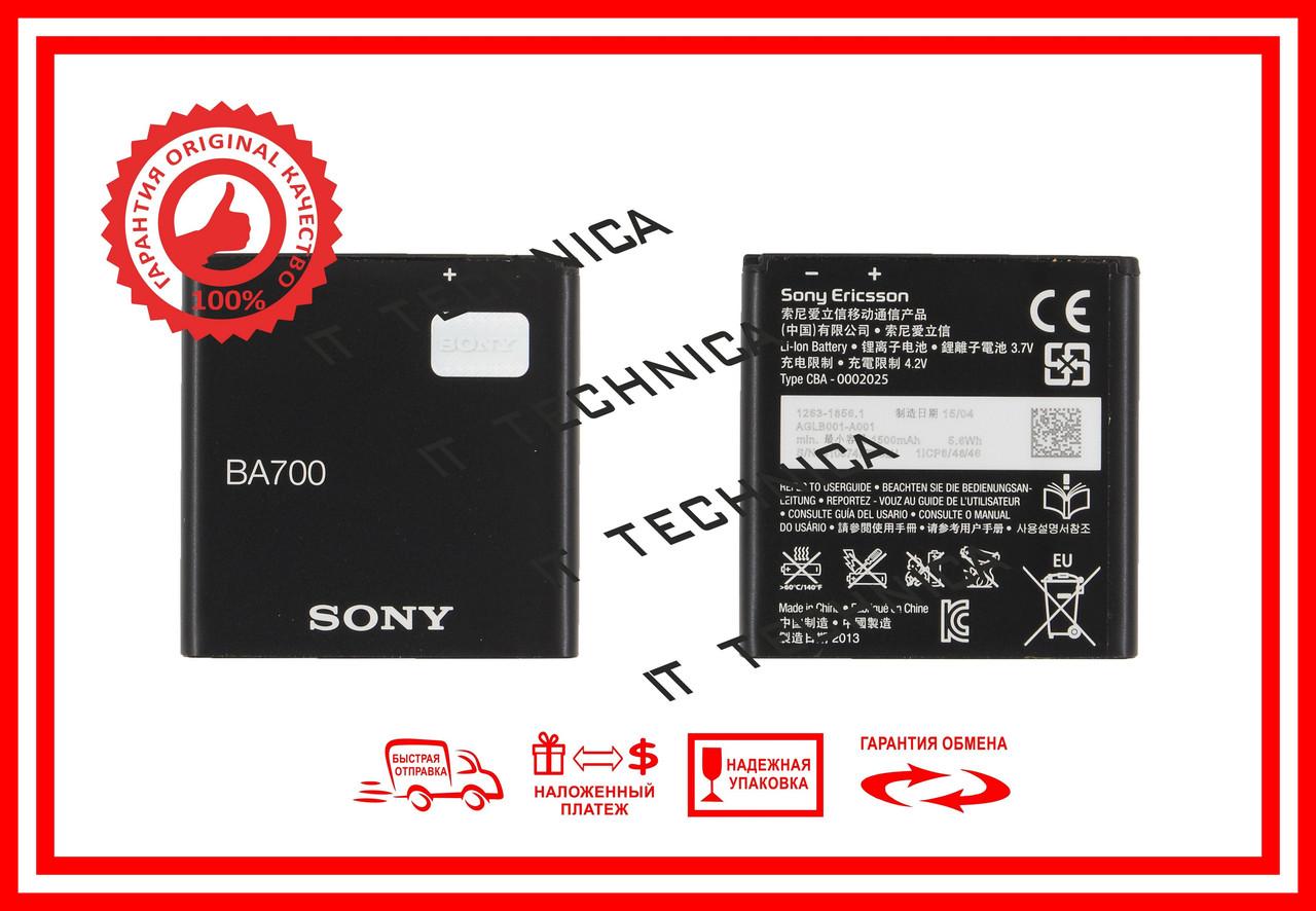 Батарея SONY Xperia Miro ST23i, Xperia Tapioca ST21i Li-ion 3.7V 1500mAh ОРИГІНАЛ