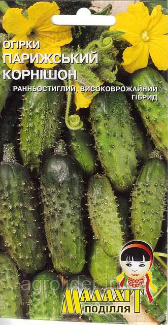 Семена огурец Парижский корнишон 0.5г Зеленый (Малахiт Подiлля)