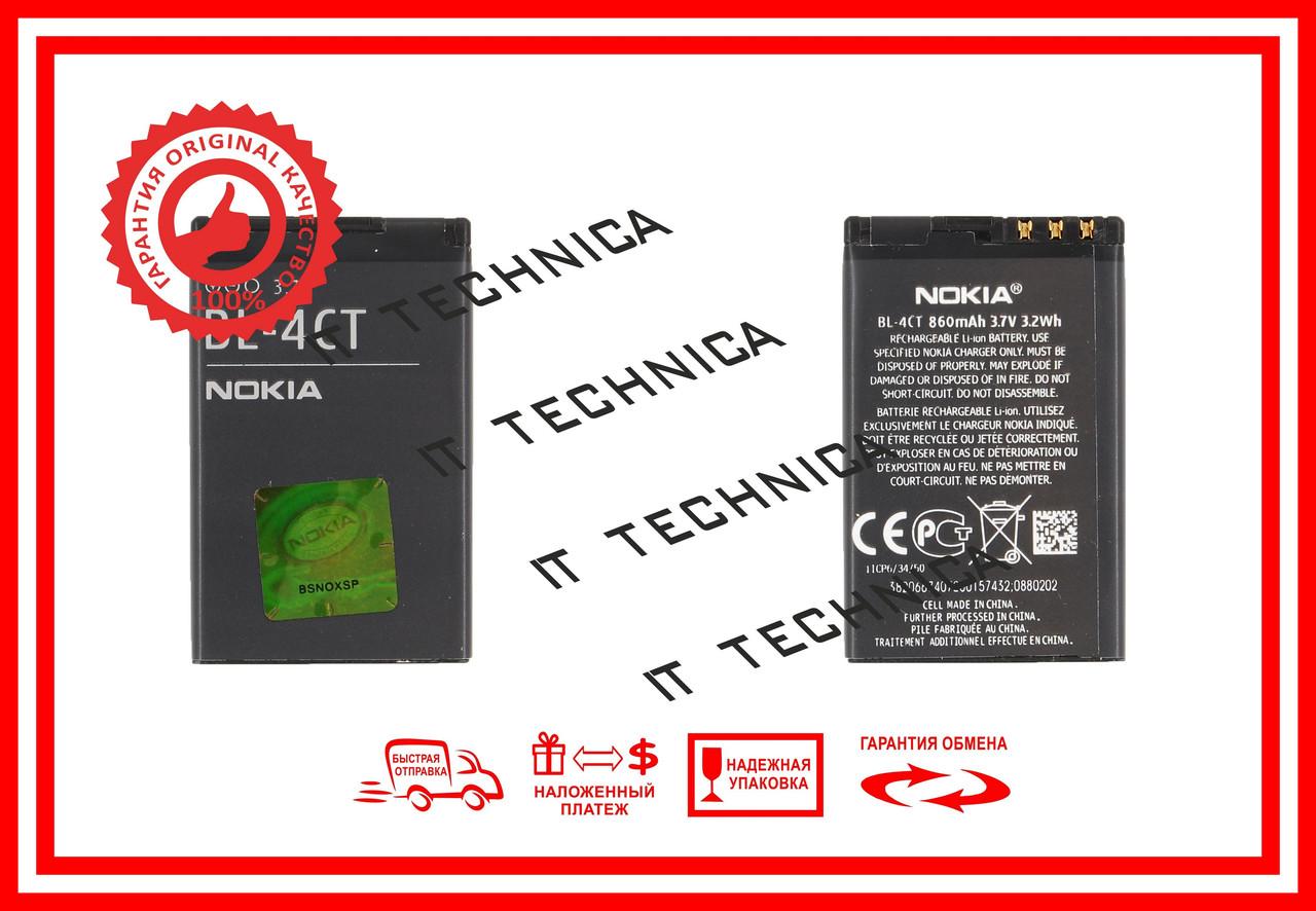 Батарея NOKIA 2720 Fold Li-ion 3.7V 860mAh ОРИГИНАЛ