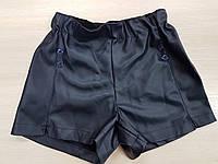 Демисезонные шорты детские темно-синие из екокожи