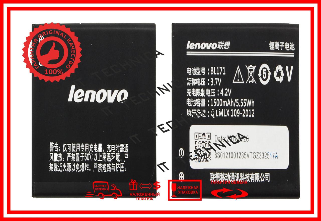 Батарея LENOVO A319, A356, A368 Li-ion 3.7V 1500mAh ОРИГИНАЛ