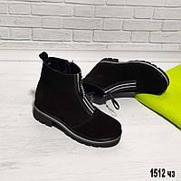 Замшевые женские ботиночки деми