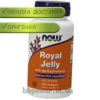 Маточное молочко NOW  Royal Jelly 300 mg Eguivalency 100 гел капс