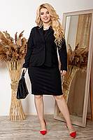 """Модный женский костюм-тройка юбка+пиджак+гипюровая кофта больших размеров """"Asmara"""""""