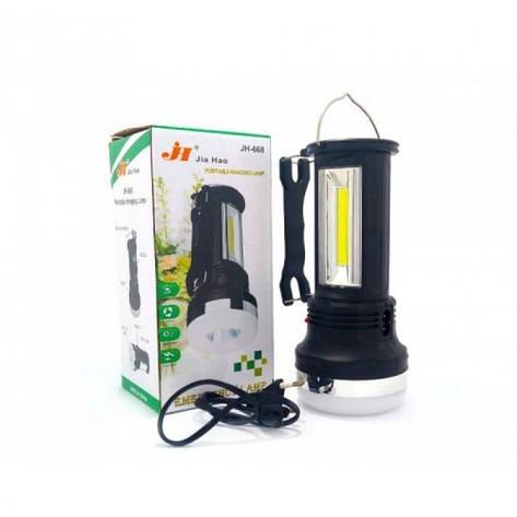 Фонарь-лампа JH-668, фото 2