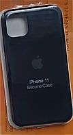 Чехол Apple Silicone Case IPHONE 11 (Black) Премиум качество !