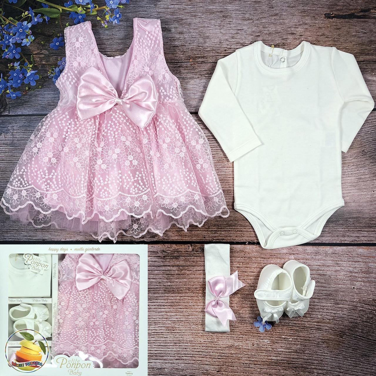 """Крестильный набор """"Розового цвета"""" для девочки Размер: 0-3 месяца (20038-3)"""