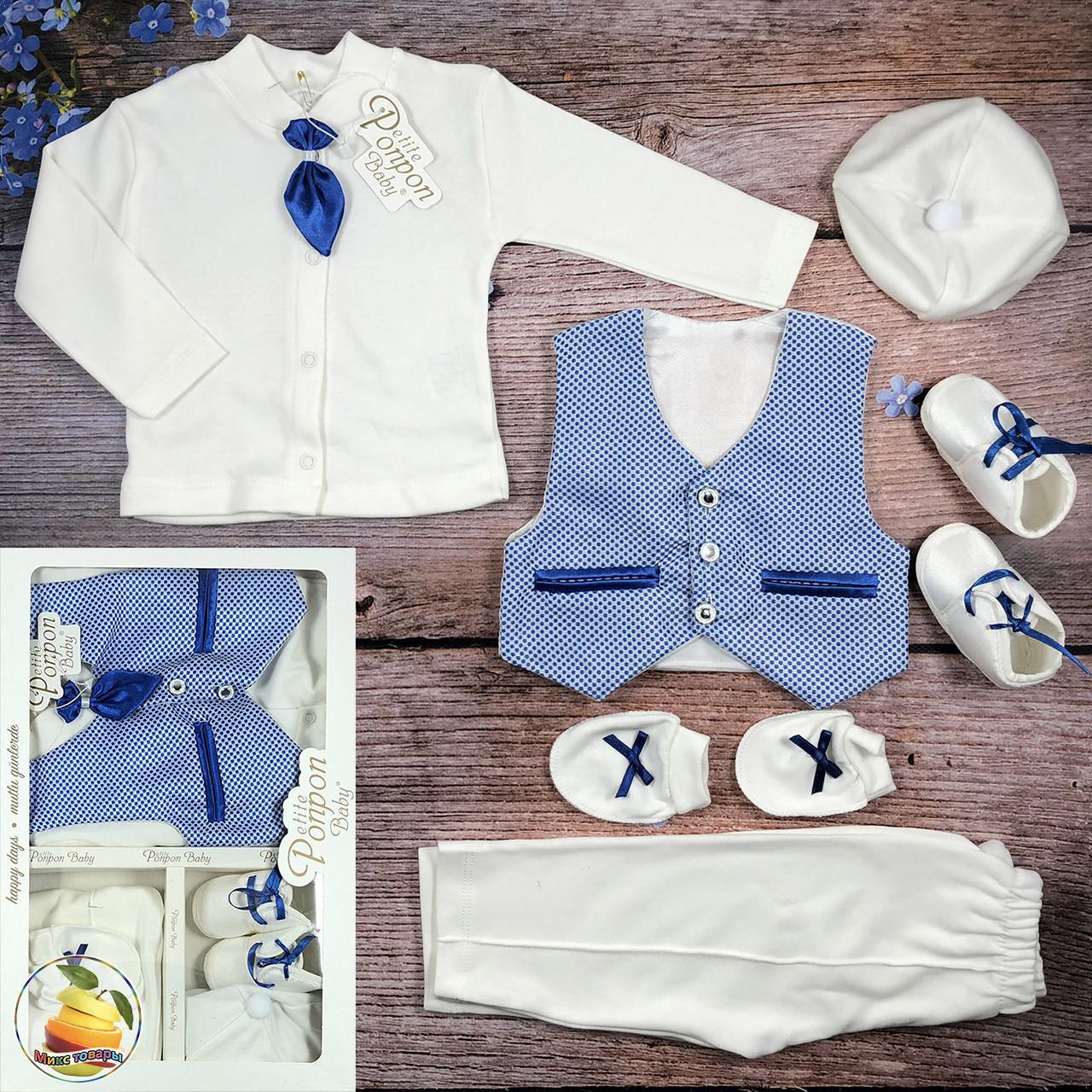 Хрестильний набір з краваткою для малюка Розмір: 0-3 місяці (7640-2)