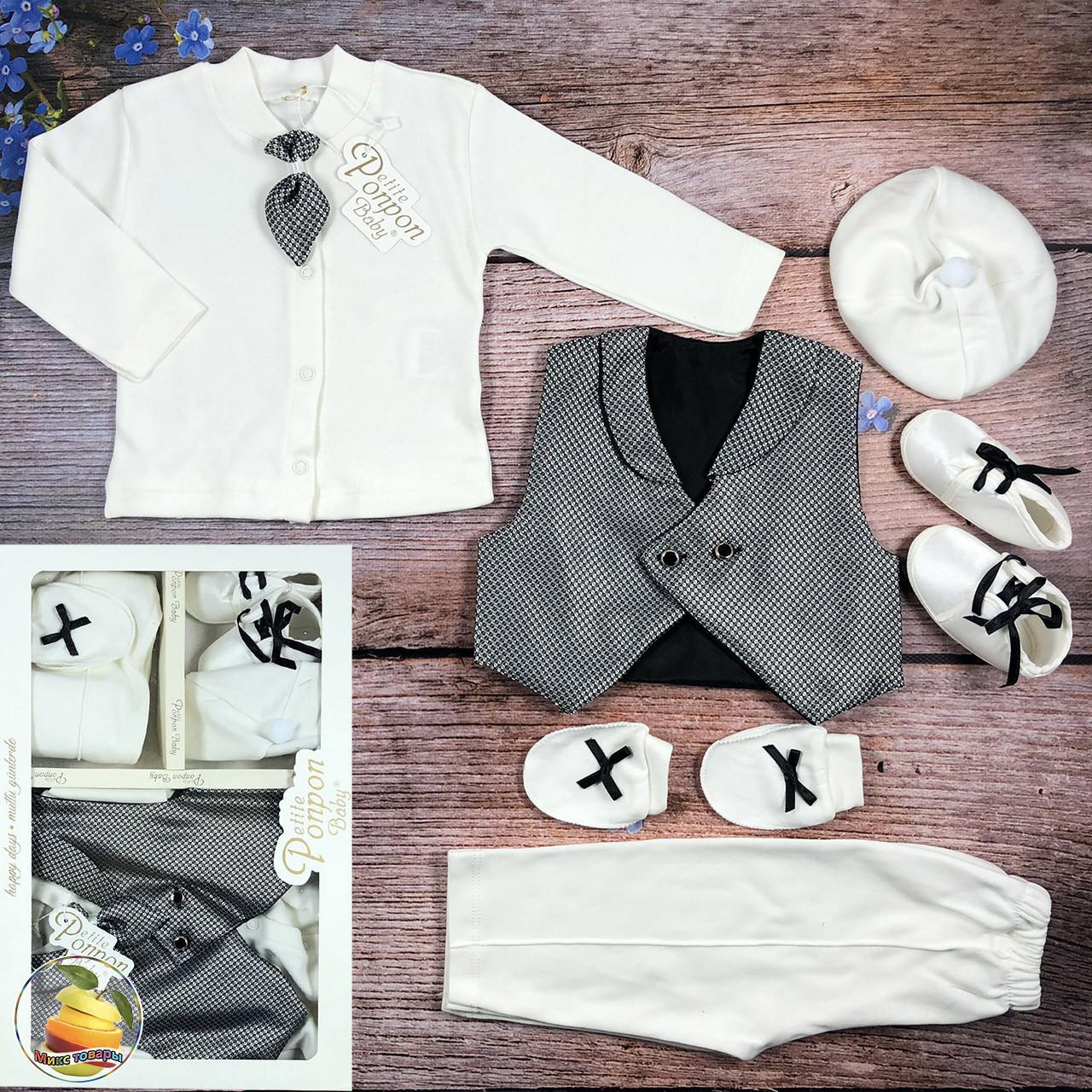 Крестильный набор для мальчика с серой жилеткой Размер: 0-3 месяца (20039-1)