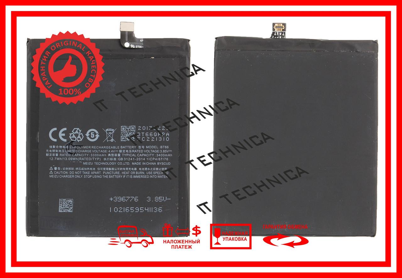 Батарея MEIZU BT66 Li-Polymer 3.85V 3400mAh ОРИГІНАЛ
