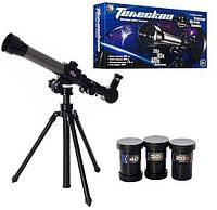 Детский телескоп с оптическими линзами Metr+, черный
