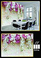 Фотообои Lux Design № 1 (плотная бумага) 2х3 м