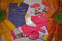 Детские носочки, махра, р.20, 7-8лет. зимние носки детские. теплые носки