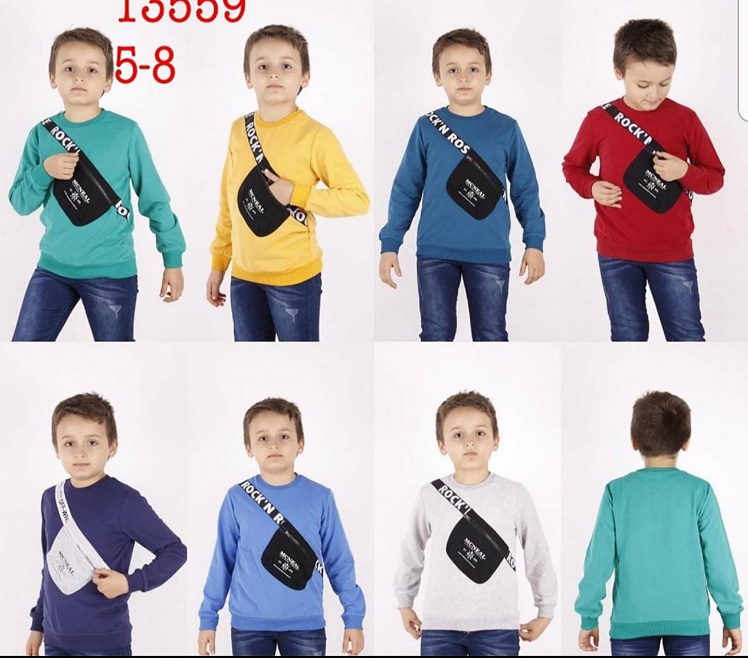 Кофты для мальчиков 5-8 лет