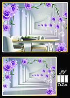 Фотообои Lux Design № 21  (плотная бумага) 2х3 м