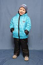 Детский демисезонный костюм Sport New бирюзовый
