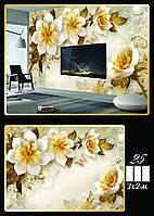 Фотообои Lux Design № 25  (плотная бумага) 2х3 м