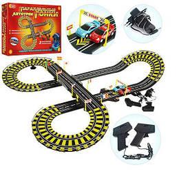Детский автотрек на р/у Joy Toy Параллельные гонки с уровнями