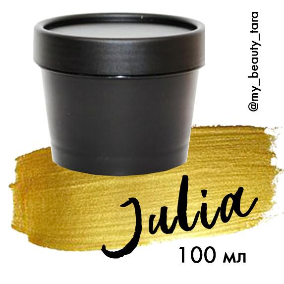 Баночка 100 мл пластикова Джулія, чорна
