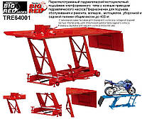 TRE64001 Параллелограммный гидравлический мотоциклетный подъёмник для подъема мототехники весом до 400 кг.