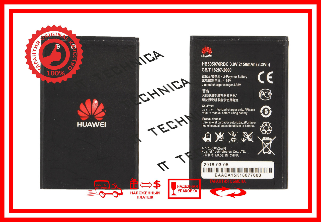 Батарея HUAWEI Ascend Y600-U20 Dual Sim Li-ion 3.8V 2100mAh ОРИГІНАЛ