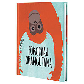 "IKEA Книга ""Люблю орангутана"" URSKOG (604.455.17)"