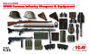 Вооружение и снаряжение Германской пехоты, ІІ МВ. 1/35 ICM 35638