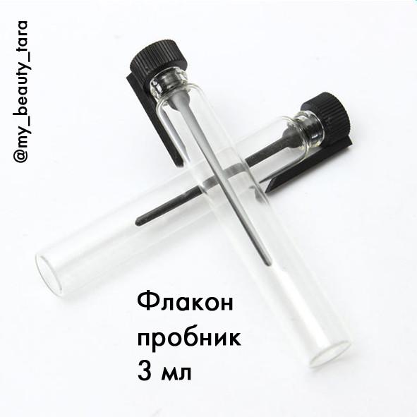Флакон пробник 3 мл для парфуму скляний