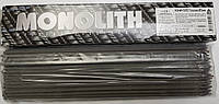 Электроды monolith plasma уони 13/55 д. 3 мм