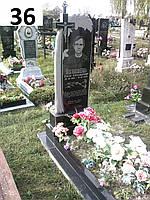 Одинарний пам'ятник з граніту подвійна тумба і хрест