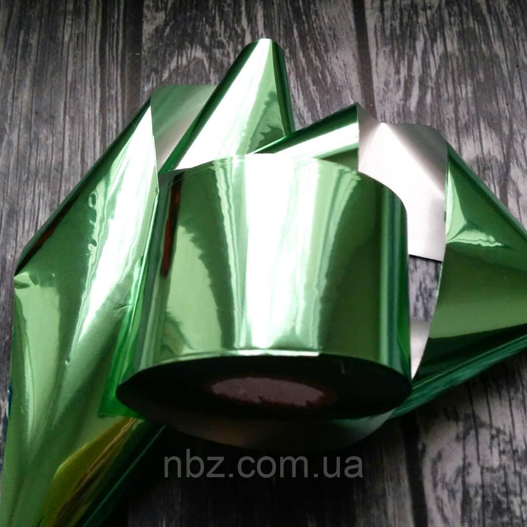 1м. Фольга зелена