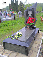Елітний пам'ятник з кутами та подвійною аркою із граніту
