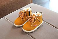 Коричневые теплые ботинки для мальчика Стелька: 16см(р) зима 00111