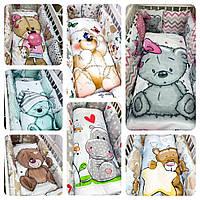 """Детское постельное белье в кроватку """"Мишутка"""", набор в детскую кроватку"""
