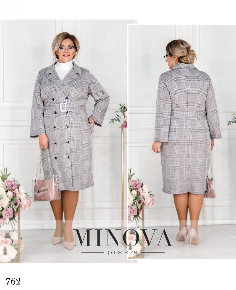 Платье-пальто на пуговицах под пояс трикотаж 50-52,54-56,58-60,62-64,66-68