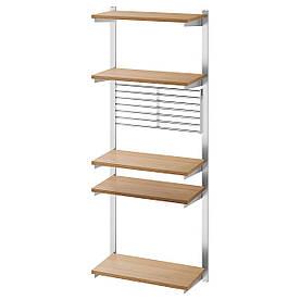 IKEA KUNGSFORS ( 193.084.05)