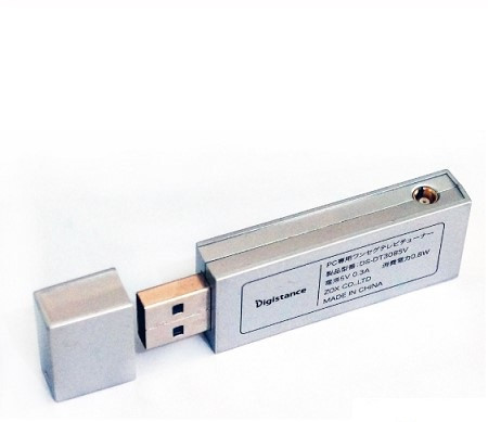 RTL-SDR приемник авиационный широкополосный R2832U + FC0012  22 МГц-945 МГц