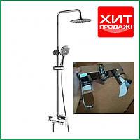 Душевая система со смесителем для ванны-душа с поворотным изливом, с верхним и ручным душем HB Milano