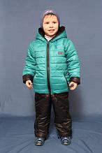 Детский демисезонный костюм Sport New морская волна