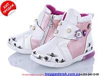 Белые ботиночки для девочки р22-26 (код 1081-00)