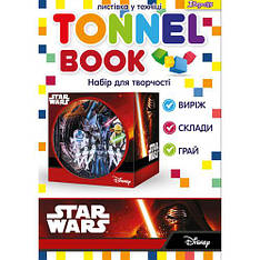 "Набір для творчості ""Tunnel book"" ""Star wars"""